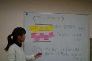 グループワーク1.JPG