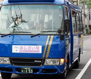 170729市民発_長尾台コミュニティバス.jpg