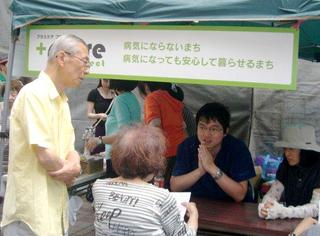 2015.6+ケアプロジェクト健康相談会.jpg