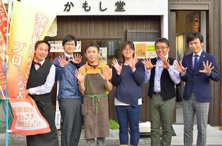 発酵都市かわさきプロジェクト写真.jpg